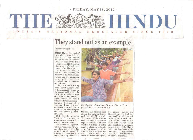 Print Media - Divya Deepa Chartiable Trust