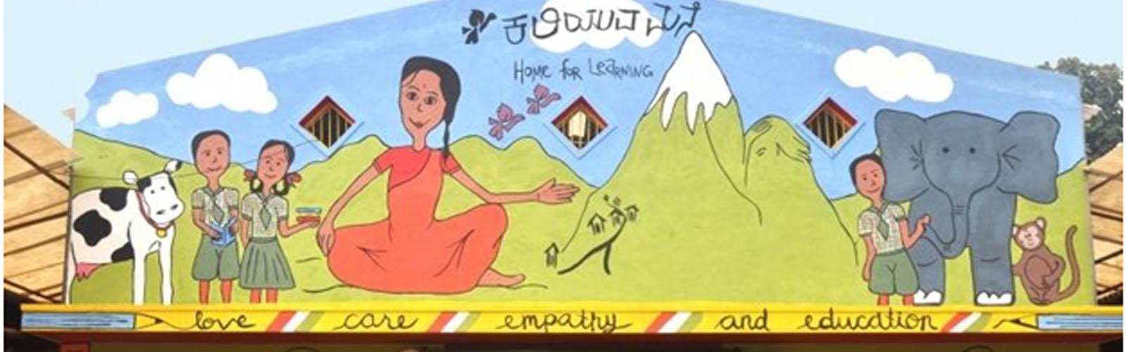 Home - Divya Deepa Chartiable Trust